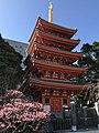 Gojunoto Tower of Tochoji Temple 2.jpg