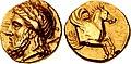 Gold coin minted in Lampsakos in the Achaemenid Empire.jpg