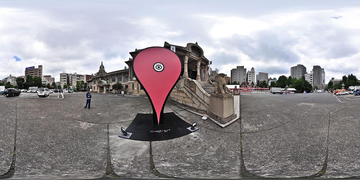 File Google Maps Marker In Tokyo 3791431635 Jpg Wikimedia Commons