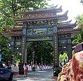 Grand arch entrance, Haw Par Villa (14607242818).jpg
