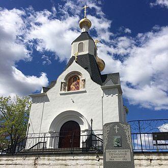 Alexander Gretchaninov - Grave of Alexander Gretchaninov