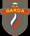 Grb Garde Slovenske vojske.png