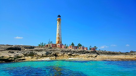 The lighthouse in Great Isaac Cay. Great Isaac Cay, Bahamas.jpg