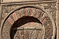 Great Mosque of Cordoba, exterior detail, 8th - 10th centuries (39) (29520432560).jpg