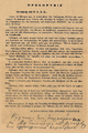 Greece-december-1944-army-pamphlet.png