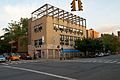 Grosvenor Neighborhood House YMCA, W 105th St, Manhattan.jpg