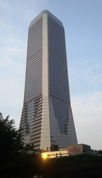 Guangdong International Building, designed in 1985, completed in 1990 Guangdong International Building.jpg