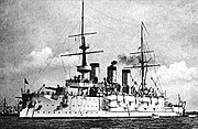 The Suwo was the flagship of the Japanese expeditionary fleet during the Battle of Tsingtao.
