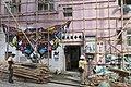 HK 上環 Sheung Wan 差館上街 Upper Station Street 荷李活大樓 Hollywood Building facade 竹棚架 鷹架 bamboo scaffolding decoration August 2017 IX1 02.jpg
