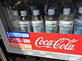 HK 海洋公園 Ocean Park drink on sale Coca Cola HKD22 April-2012.JPG
