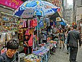 HK 灣仔街市 Wan Chai Market 太原街 Tai Yuen Street stall sun umbrella n visitors Apr-2014.JPG