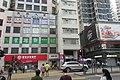 HK 灣仔 Wan Chai 莊士敦道 Johnston Road 柯布連道 O'Brien Road CNT House Yip Tse Tang KFC CMB Wing Hang Bank October 2018 IX2.jpg