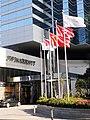 HK 金鐘 Admiralty 香港萬豪酒店 JW Marriott Hotel 棋杆 flagpoles December 2020 SS2 06.jpg