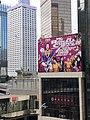 HK AM 金鐘道 Admiralty Queensway April 2021 SS2 03.jpg
