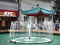HK Aberdeen Square pool fountain n Pavilion KFC Oct-2012.JPG
