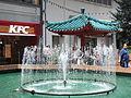 HK Aberdeen Square pool fountain n Pavilion KFC Oct-2012.JPG