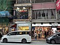 HK CWB 銅鑼灣 Causeway Bay 駱克道 Lockhart Road shops April 2020 SS2 15.jpg