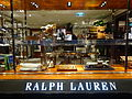 HK Central Prince's Building clothing shop Ralph Lauren window display night Dec-2015 DSC.JPG