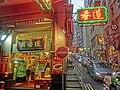 HK Central Tsang Chiu Ho Building night 160-164 Wellington Street Lin Heung restaurant Sep-2014 shop sign Aberdeen Street.JPG