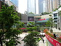 HK Citywalk Shopping Mall.jpg