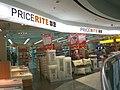 HK Dragon Centre PriceRITE a.jpg