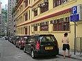 HK Happy Valley Tsui Man Street Car Park n Mazda Premacy.JPG
