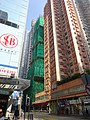 HK Kennedy Town 22-34 Catchick Street 士美菲路 Smithfield facade Shun Hing Building Feb-2016 DSC.JPG