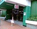HK KwaiFongStation ExistC.jpg