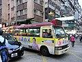 HK Mong Kok Bute Street evening 譚香文 Tam Heung Man 民主女神 minibus body ads Sept-2012.JPG