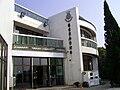 HK SA BradburyCamp.JPG