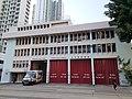HK SSP 長沙灣 Cheung Sha Wan 發祥街 Fat Tseung Street Cheung Sha Wan Fire Station December 2019 SS2 01.jpg