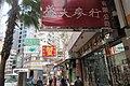 HK SW 上環 Sheung Wan 文咸街 Bonham Strand Morrison Street Wing Lok Street February 2019 IX2 06.jpg