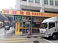 HK SW 上環 Sheung Wan 禧利街 Hillier Street Connaught Road Central morning February 2020 SS2 04.jpg