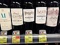 HK SW ParknShop Taste goods wine April 2020 SS2 01.jpg