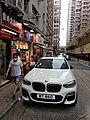 HK SYP 西營盤 Sai Ying Pun 皇后大道西 Queen's Road West Whitty Street BMW white car parking September 2020 SS2.jpg