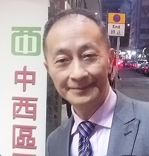 HK Sai Ying Pun night 陳財喜 Chan Choi-Hi with banner March 2019 SSG 01.jpg
