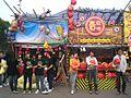 HK Sham Shui Po Fa Hui Park Flower Fair New Method College.JPG