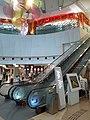 HK TKO 將軍澳廣場 Tseung Kwan O Plaza mall September 2021 SS2 04.jpg