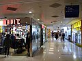 HK TSW 天水圍 Tin Shui Wai 天恩路 Tin Yan Road 嘉湖銀座 Kingswood Ginza mall shop Maple clothing Dec 2016 Lnv2.jpg