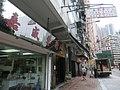 HK Tin Hau Tung Lo Wan Road shop Ka Wai Company Apr-2014.JPG