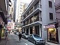 HK Wan Chai October 2018 SSG 58.jpg