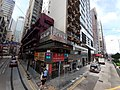 HK tram 49 tour view Connaught Road Central near Cleverly Street October 2020 SS2 03.jpg