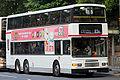 HM3835 83S.jpg