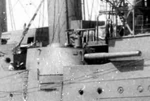 BL 7.5-inch Mk I naval gun - Starboard wing gun on HMS ''Antrim''