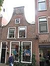 haarlem - gierstraat 25 - foto 2