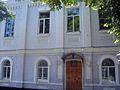 Hadiach School № 2 2.JPG