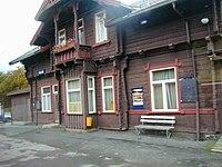 Hakadal stasjon.jpg