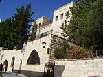Hameiri museum in Safed.JPG
