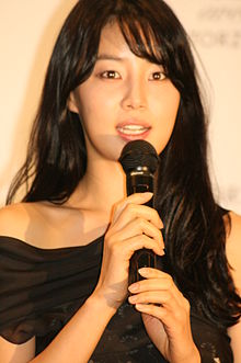 Han Ji-hye on March 8, 2011.jpg