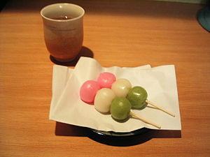 Dango - Image: Hanami Dango